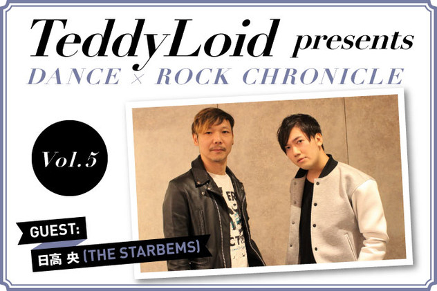 Teddyloid×日高央(THE STARBEMS)