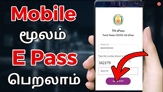 How to Apply E pass online in TAMIL, Tra