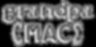 grandpa-mac_logo.png