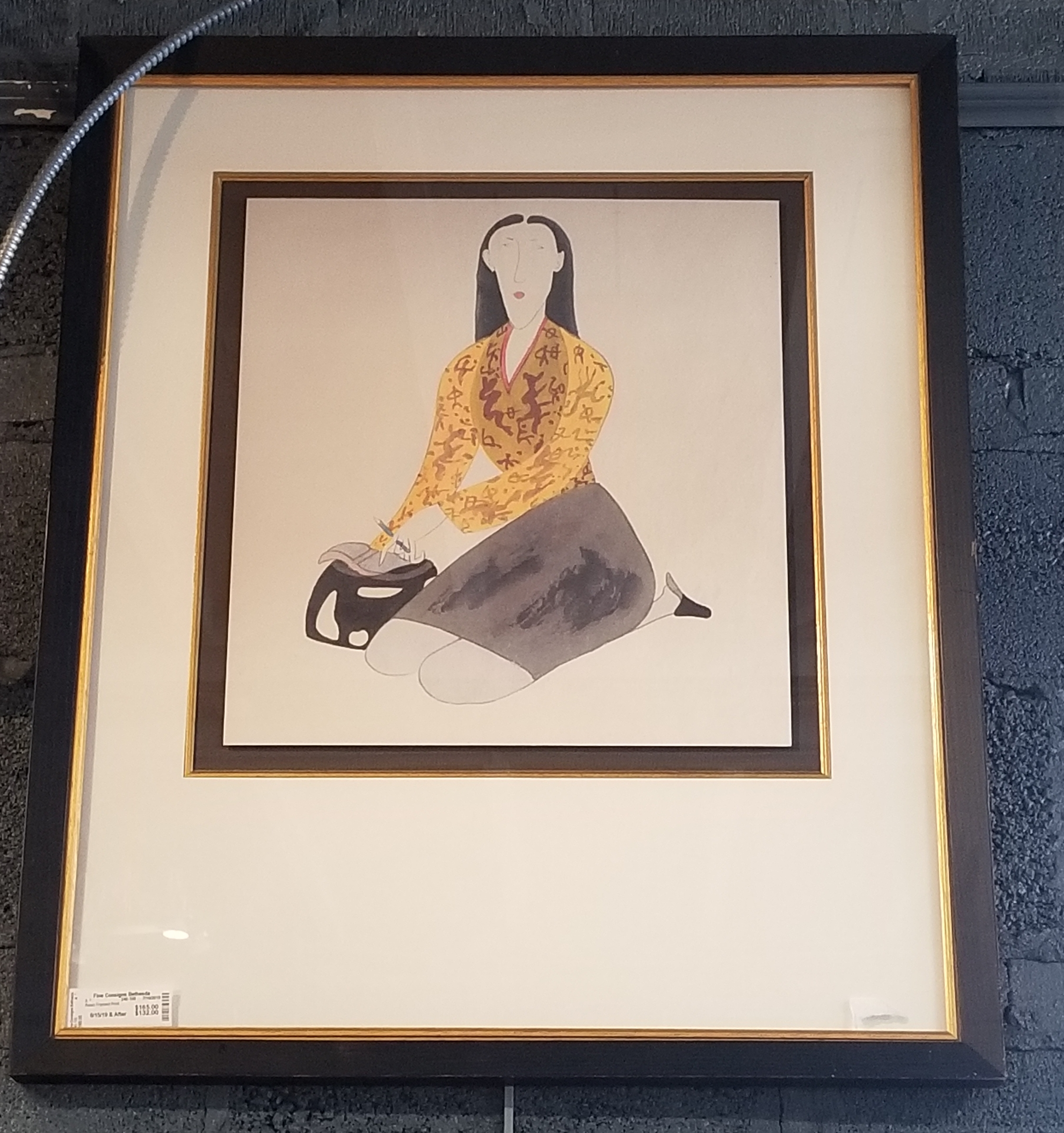 Asian painting #1