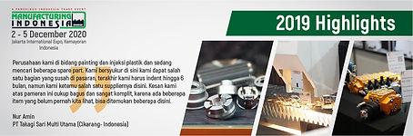 2020 印尼國際製造工業暨金屬加工設備展.jpg