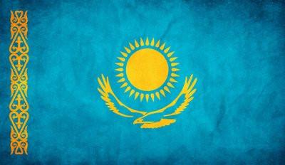 Представительство в Казахстане