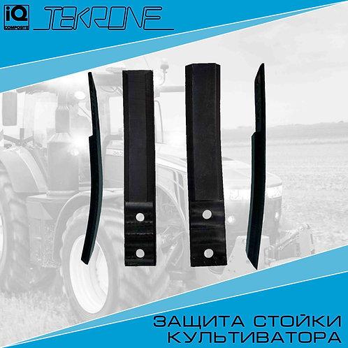 Накладка на стойку культиватора КГШ Текrоne (Текрон-композитный, композит)