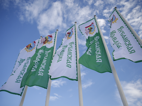 В Краснодаре пройдет агропромышленная выставка «Кубанская ярмарка»