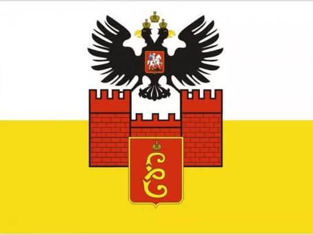 Представительство в Краснодаре