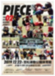 S__15859716.jpg