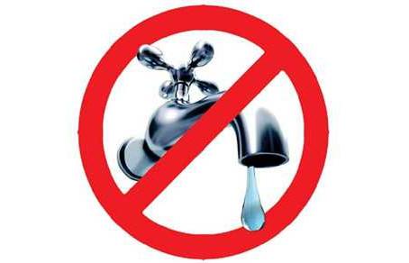 Sospensione erogazione acqua potabile.