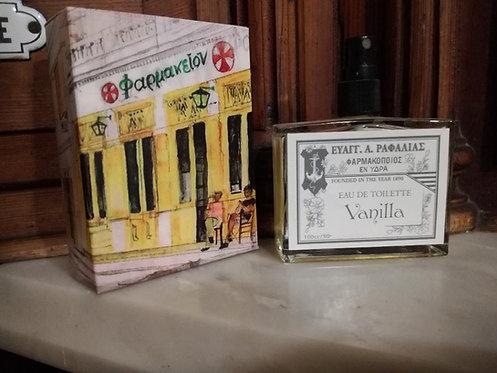 Βανίλια - Vanilla.