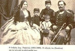 Οικογένεια Ραφαλιά 1860.
