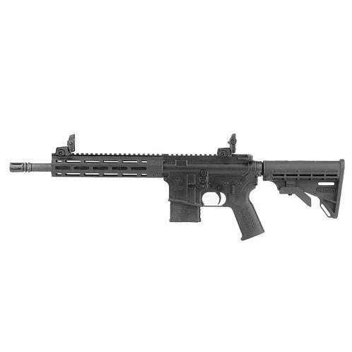 """Tippmann M4-22 Elite-S 12,5"""""""