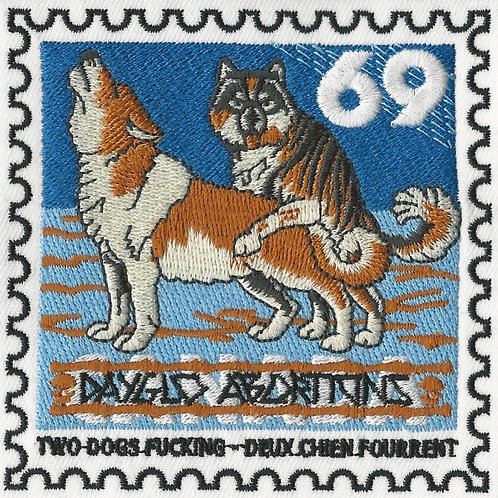 2 Dogs Fucking Patch