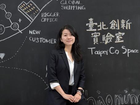揚揚創新&辰閎科技 獲選「未來台北‧智慧生活」數位時代 採訪報導