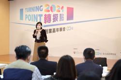 【2021 轉捩點 Turning Point】創業嘉年華會