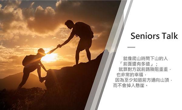 seniors talk (1).jpg