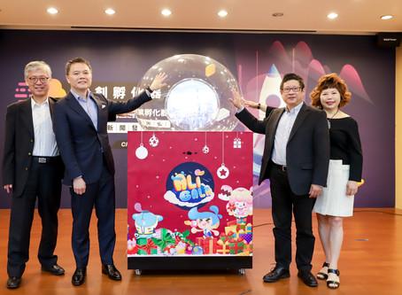 臺北創新實驗室獲AWS支持成立「雲創孵化器」
