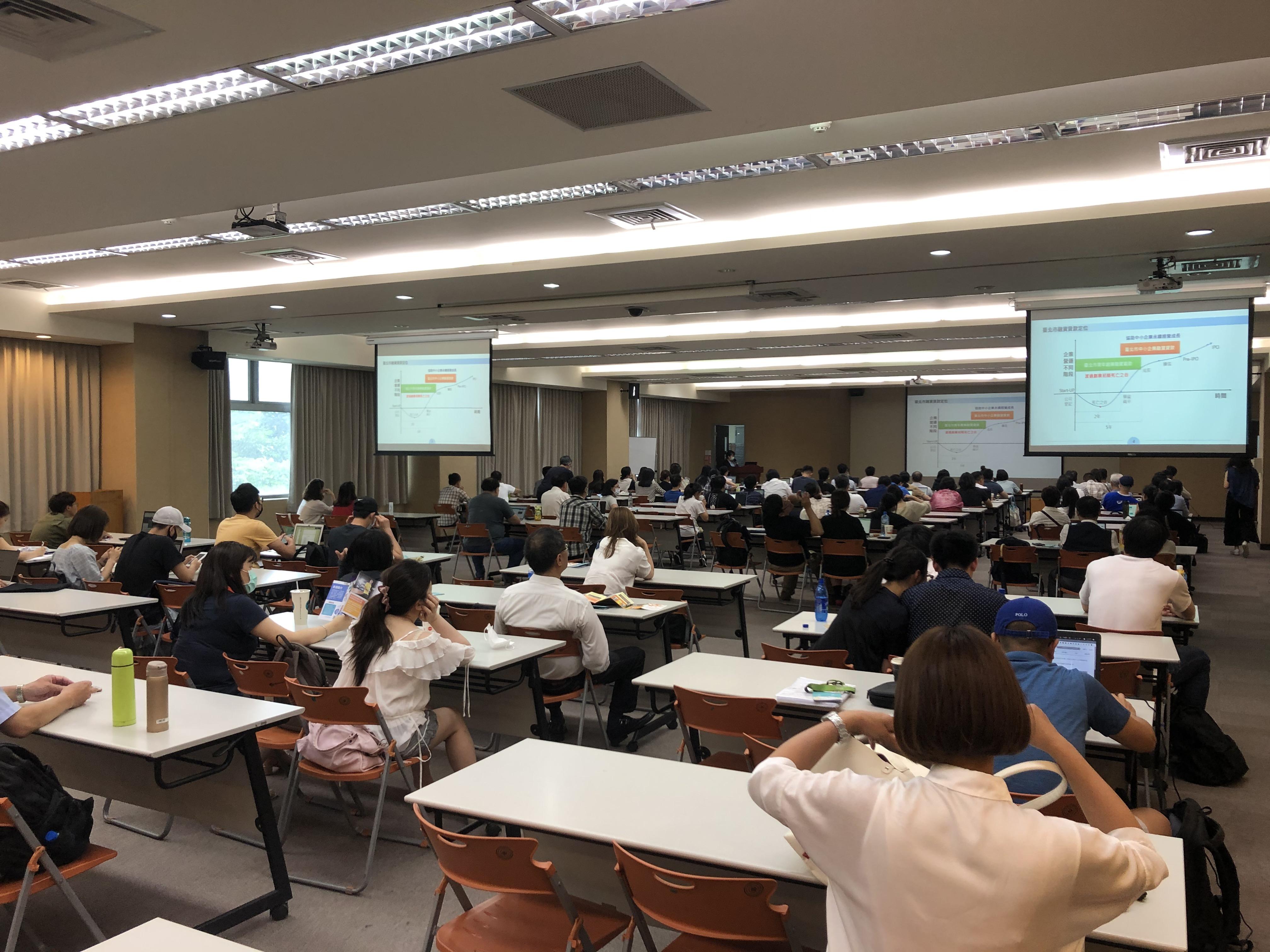 0706 109年度台北市創業補助資源計畫聯合廣宣說明會