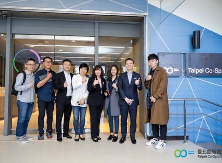 臺北創新實驗室 108年度總結