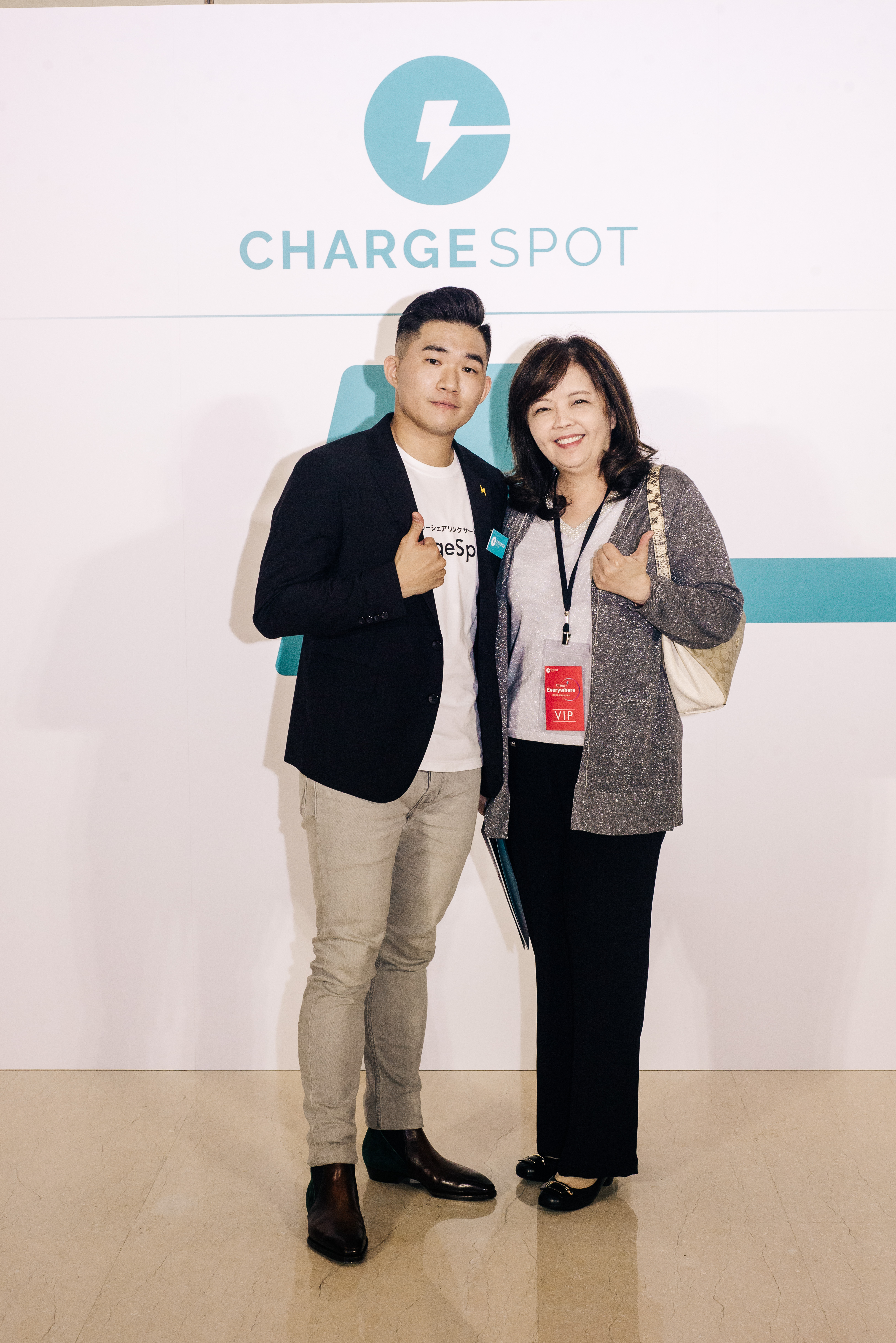 10.30 ChargeSPOT 跨界驚喜 新電亮相 發佈會