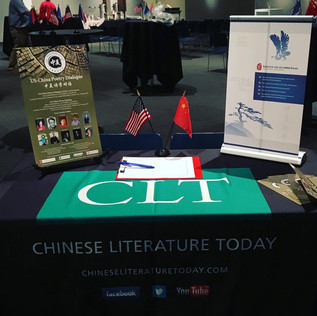 Welcome Table @ the US-China Poetry Dialogue