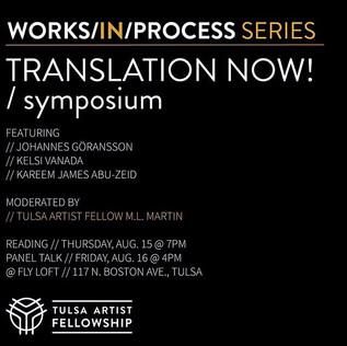 Translation Now! Symposium_edited.jpg