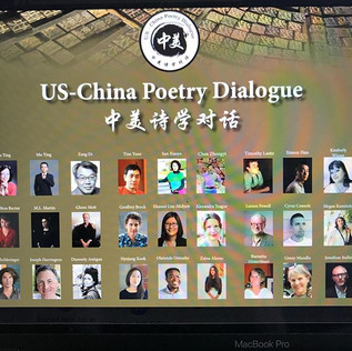 US-China Poetry Dialogue