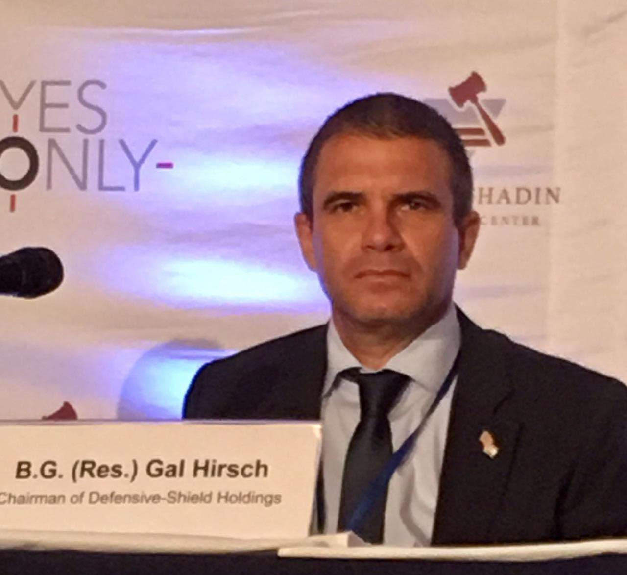 Shurat Hadin Conference