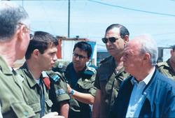 with the late Yitzhak Rabin