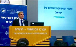 book launch israel 2017