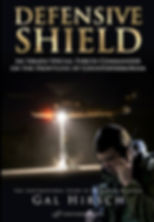 Defnsive Shield by Gal Hirsch. Gefen Publicatons