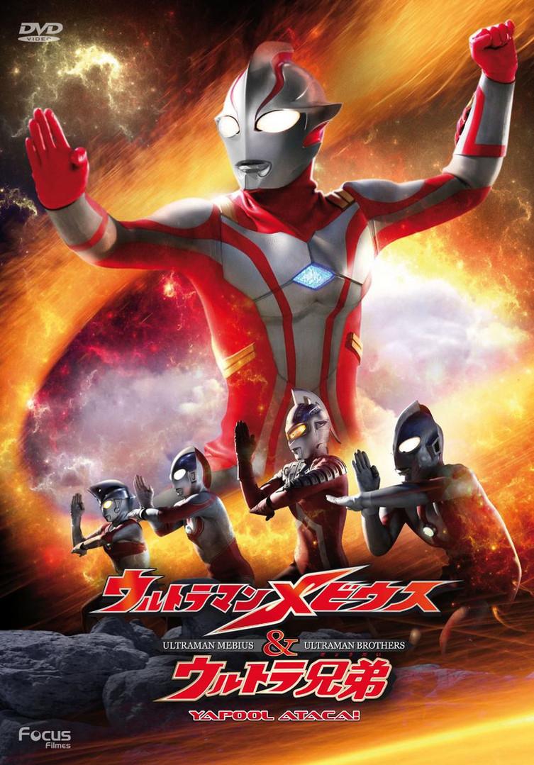 Ultraman Mebius & Ultraman Brothers - Yapool Ataca!