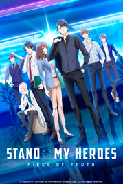Stand My Hero