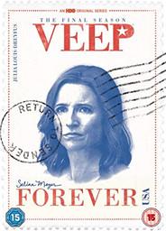 Veep 7ª Temporada