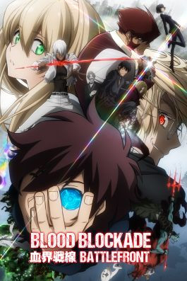 BLood Blockade Battlefront.jpg