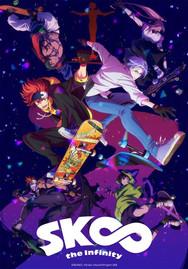 poster-sk8.jpg
