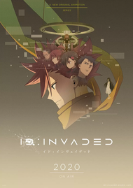 POSTER-ID-INVADED.webp