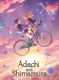ADACHI-AND-SHIMAMURA.jpg