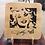 Thumbnail: Dolly Parton Signature Plaque