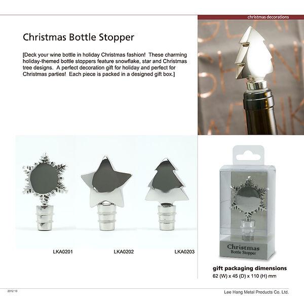 LKA0201-LKA0203_wine stopper.jpg