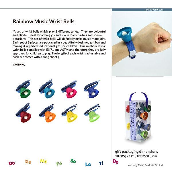 CMB0401_music_wrist_bell.jpg