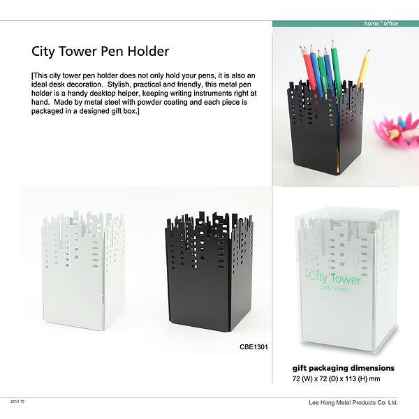 CBE1301_city_tower_pen_holder.jpg