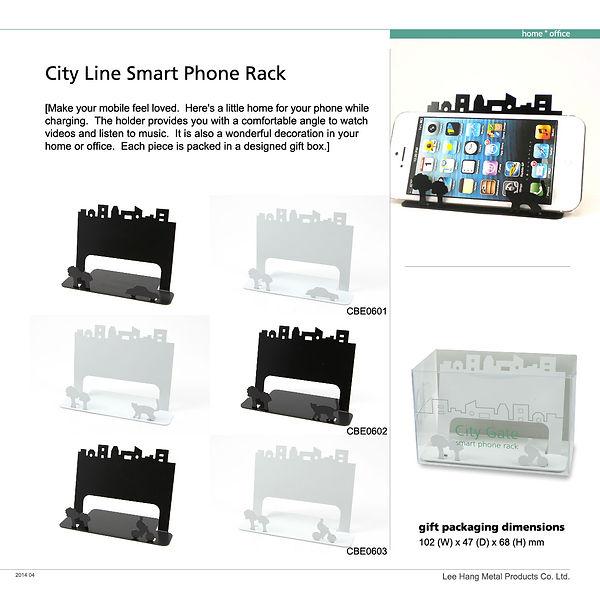 CBE0601-CBE0603_City_Line_Smart_Phone_Ho