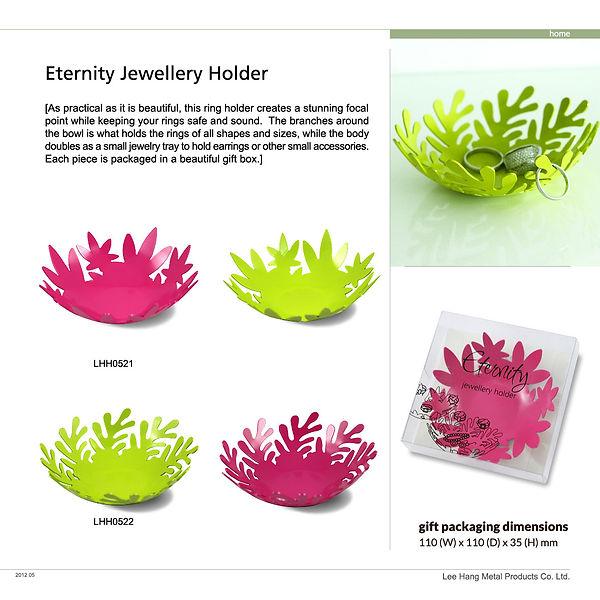 LHH0521-LHH0522_eternity_jewel_holder.jp