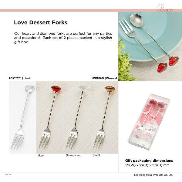 LOKT0201_LKOT0202_love_forks.jpg