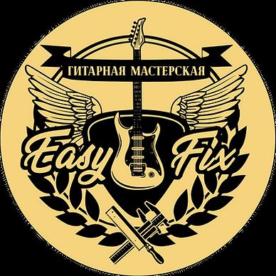 Логотип Easy FIx