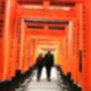 Catherine & Seydou Kyoto.jpeg