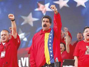 PSUV propicia la paz y la MUD la violencia