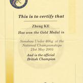 British Sanshou 2005 Champion (Under 60kg)