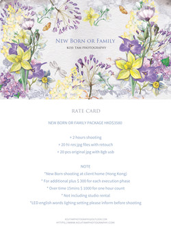 NEW BORN OR FAMILY RATE CARD