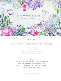 PERSONAL PORTRAIT RATE CARD