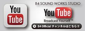 youtube のバナー.jpg
